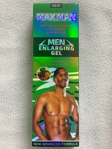 Used Maxman Green Gel in Dubai, UAE