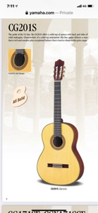 Used Yamaha guitar CG201S  in Dubai, UAE