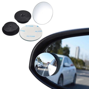 Used Blind Spot Mirror in Dubai, UAE