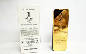 Used Paco Rabanne One Million EDP 100 ml in Dubai, UAE