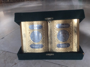 Used Quran decoration needs polishing  in Dubai, UAE