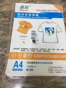 Used Easy heat transfer paper #100 in Dubai, UAE