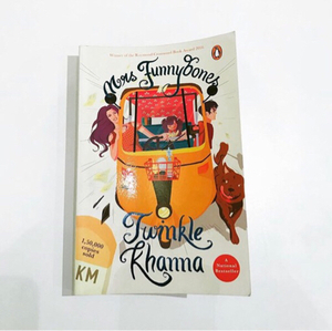 Used Book: Mrs Funnybones, Twinkle Khanna in Dubai, UAE
