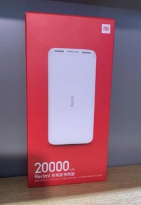 Used Mi Power Bank 20000 mAh in Dubai, UAE
