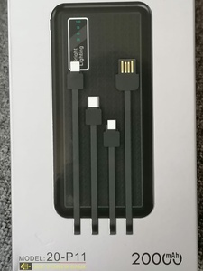 Used ACHIDA POWER BANK 100% 20-P11-20000mAh in Dubai, UAE
