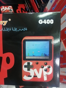 Used Gaming console in Dubai, UAE