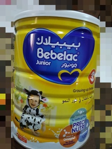 Used Bebelac junior 3  vanilla taste 900g in Dubai, UAE