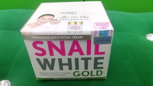 Used Original Snail White Cream by Namu Life in Dubai, UAE