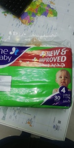 Used Diapers size 4 in Dubai, UAE