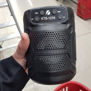 Used Bluetooth SPEAKER ELE1 in Dubai, UAE