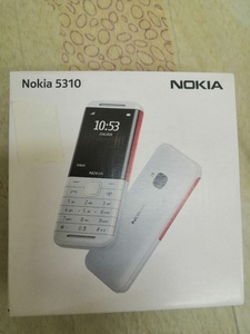 Used Nokia 5310 Master Copy in Dubai, UAE