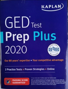 Used GED Book in Dubai, UAE