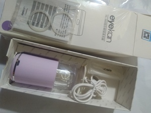 Used Ultrasonic contact lens cleaner  pink in Dubai, UAE