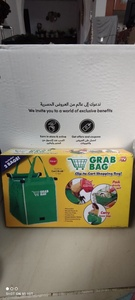 Used Shopping Cart Bag Brand New in Dubai, UAE