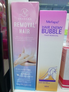 Used Hair Removal Bubble  Spray per Piece in Dubai, UAE