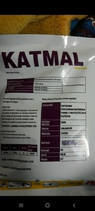 Used Khatmal Bed Bugs & Cockroaches powder in Dubai, UAE