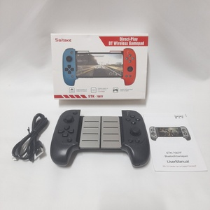Used Bluetooth Game Controller (HighQuality) in Dubai, UAE