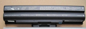 Used Sony compatible battery for 61412 in Dubai, UAE