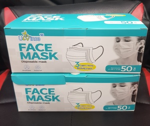 Used Box Face Mask Disposable mask 50 Pcs in Dubai, UAE
