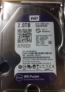 Used WD Purple 2TB Surveillance Hard Drive in Dubai, UAE