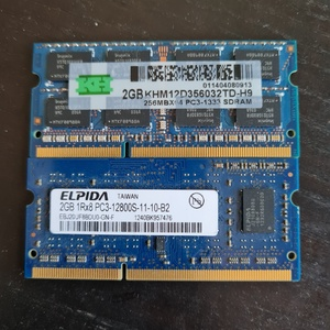 Used 4GB (2x2GB) DDR3 in Dubai, UAE