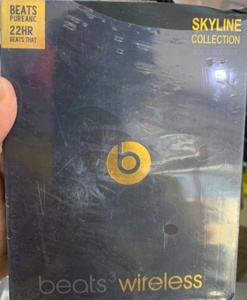Used Beats in Dubai, UAE