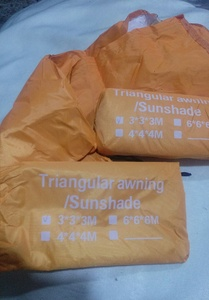 Used Training sun sail brand new in Dubai, UAE