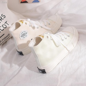 Used High Top Shoes size - 35. in Dubai, UAE