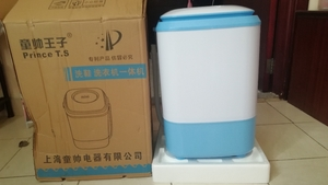 Used 2in1 Mini Washing Machine(shoe/clothes) in Dubai, UAE