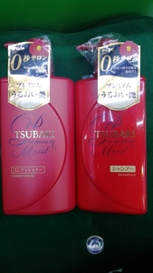 Used Shiseido Shampoo & Conditioner 490ml Set in Dubai, UAE