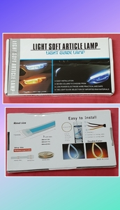 Used Led light strip ice blue - yellow in Dubai, UAE