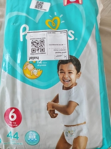 Used Pampers in Dubai, UAE