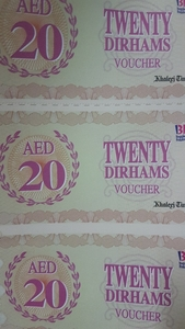 Used Baskin Robbins aed100 voucher in Dubai, UAE