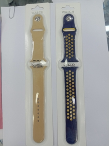 Used Strap in Dubai, UAE