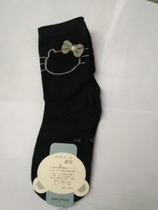 Used socks in Dubai, UAE