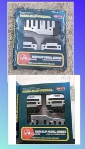 Used Gas pedals cover set - car in Dubai, UAE