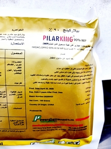 Used Pilarking 90WP Cockroaches Bed Bugs powd in Dubai, UAE