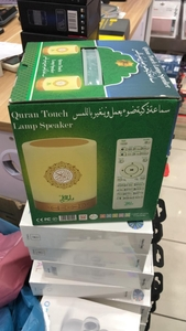 Used Quran Speaker in Dubai, UAE