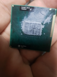 Used Intel core B940   processor in Dubai, UAE