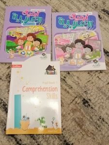 Used Kg2 books never used in Dubai, UAE