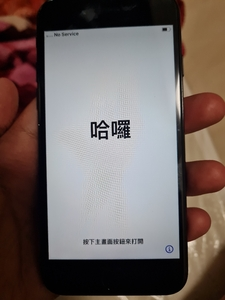 Used IPhone 7 128gb home button not working in Dubai, UAE