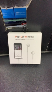 Used IPHONE EARPHONE in Dubai, UAE