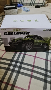 Used Rc car in Dubai, UAE