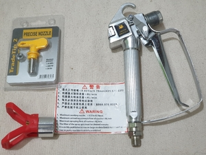 Used Airless spray gun 1 set in Dubai, UAE