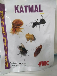 Used Cockroach & bedbugs (katmal) non smell in Dubai, UAE