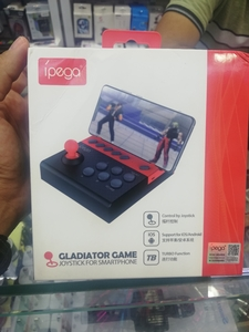 Used Gaming joystick for mobile in Dubai, UAE