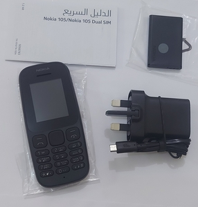 Used Nokia 105 Made in Vietnam TRA approved in Dubai, UAE