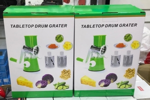Used Food Chopper in Dubai, UAE