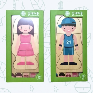 Used Wooden Body Puzzle in Dubai, UAE