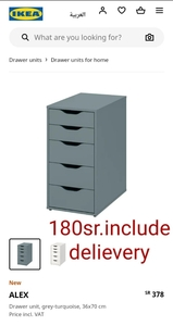 Used New ikea alex drawer in Dubai, UAE